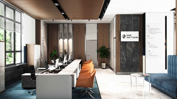Дизайн нового офиса банка «Бай-Тушум»